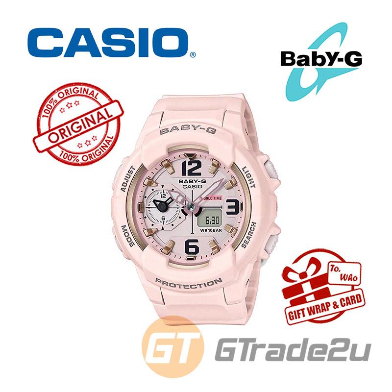 [G-ZONE] CASIO BABY-G BGA-230SC-4B Ladies Women