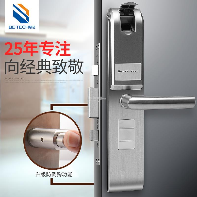 frameless door electronic building rfid system for securiy locks screen touch smart control locker card hotel glass lock product from