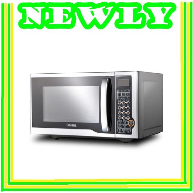 Speed Oven Vs Microwave Bindu Bhatia Astrology