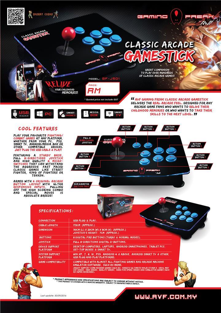 Gaming Freak Classic Arcade Joystick USB GF-JS01