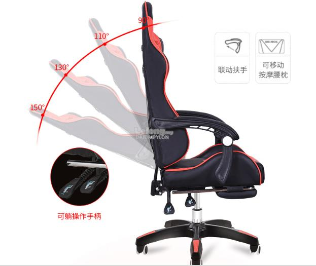 Gaming Swivel Office Chair BLUE Simple Office Table Game adjustable