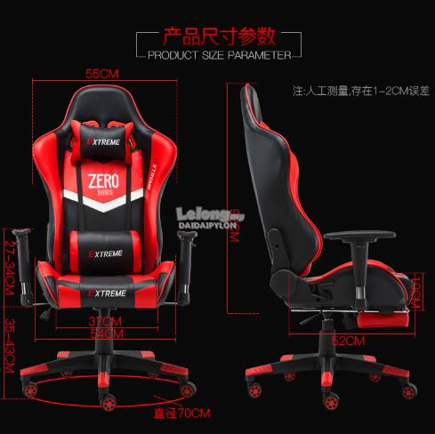 Gaming Swivel Office Chair [RED] Simple Office Table Game adjustable