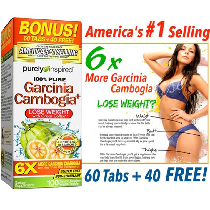 Garcinia Cambogia + Green Coffee 1600mg, #1 USA Selling (Vegetarian)