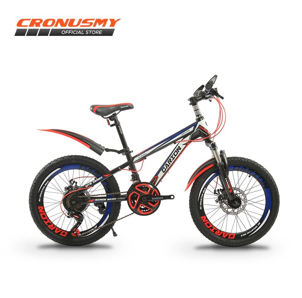 GARION G2036-BC 20 Inch MTB Mountain (end 4/23/2019 3:15 PM)