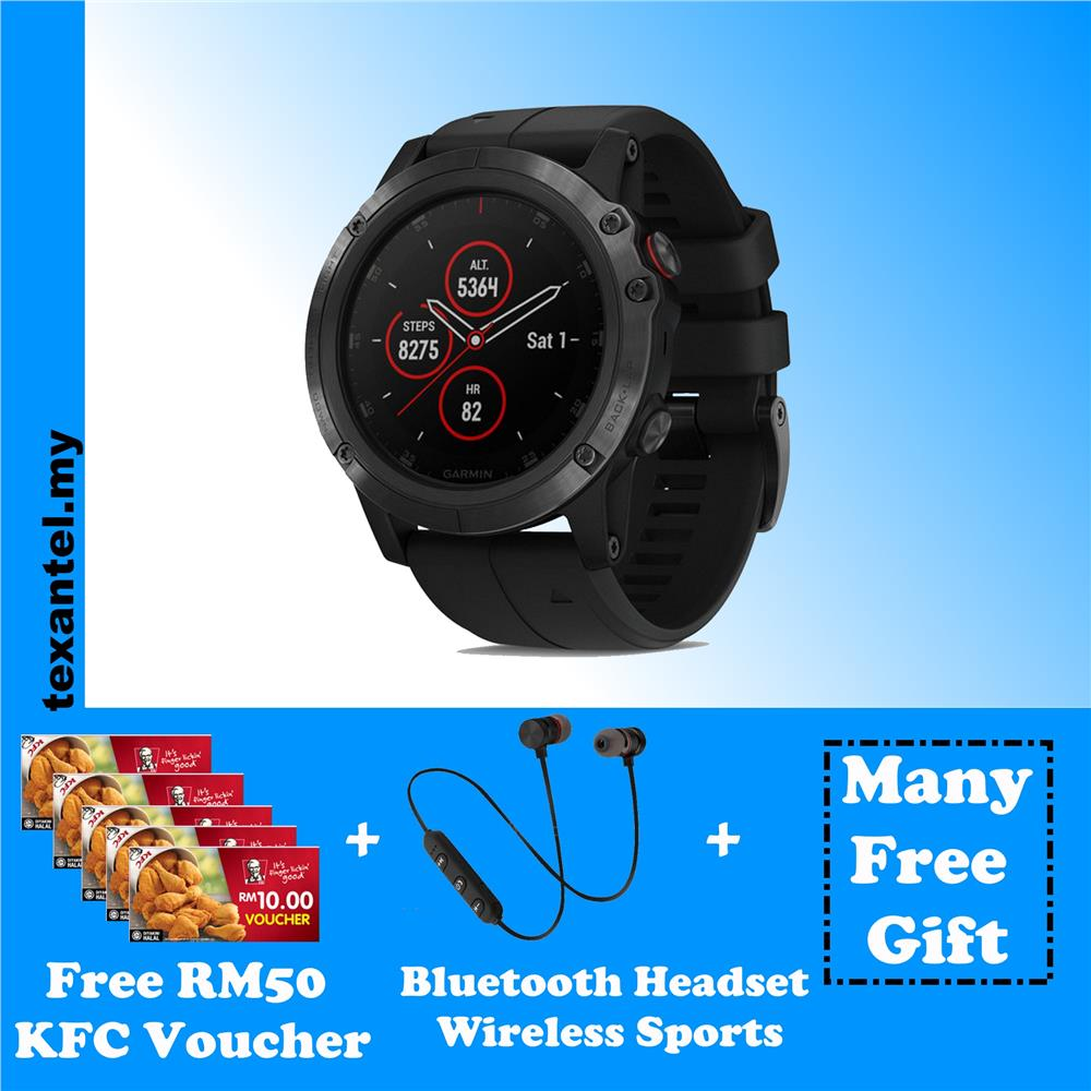Garmin Fenix 5S Plus, 5 Plus, 5X Plus Free RM50 KFC Voucher & Gifts