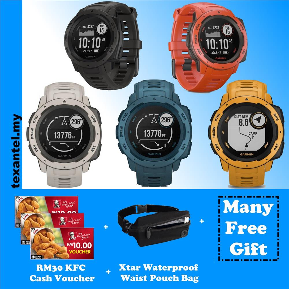 Garmin Instinct GPS Watch Free RM30 KFC Voucher & Others Gifts