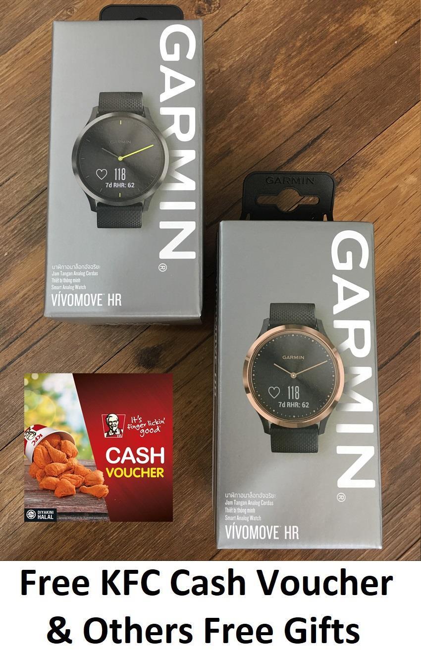 Garmin Vivomove Hr Hybrid Watch Free End 1 3 2019 415 Pm Kfc Voucher Rm20 Others Gifts