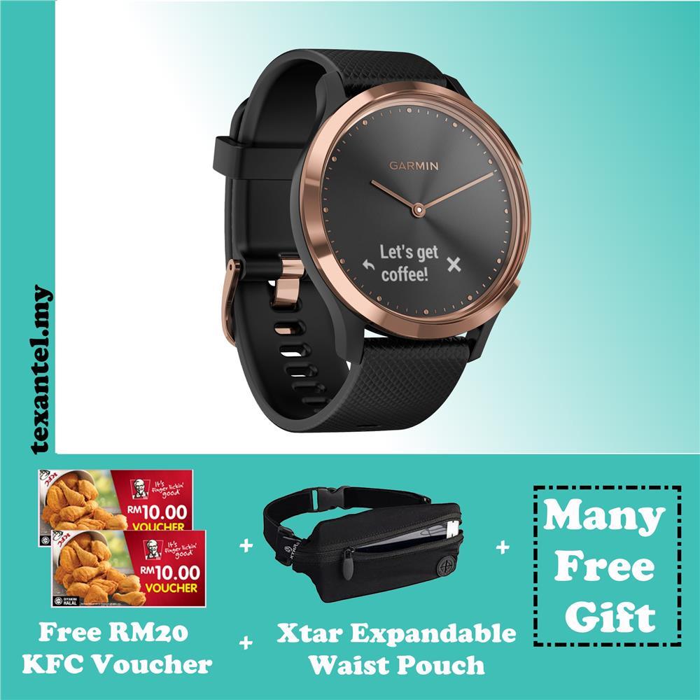 Garmin Vivomove HR Hybrid Watch Free RM20 KFC Voucher & Others Gifts