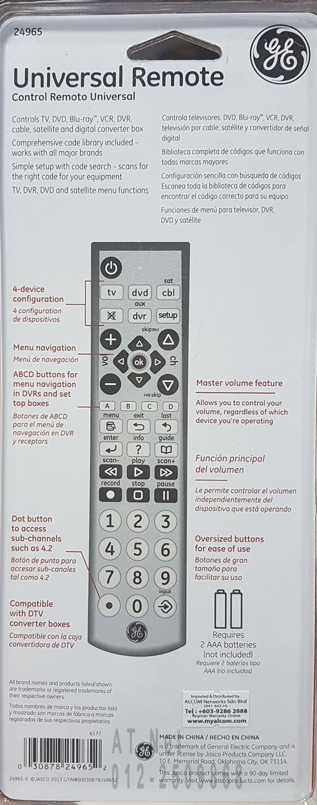 GE UNIVERSAL REMOTE CONTROL 4 AUDIO VIDEO DEVICE