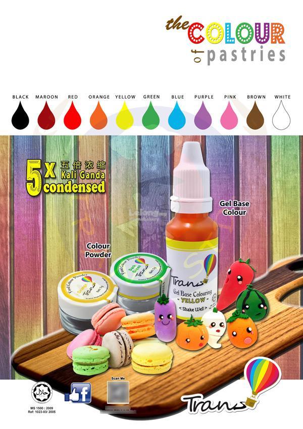 Gel Based Food Colouring (HALAL) 0. (end 6/28/2018 10:15 PM)
