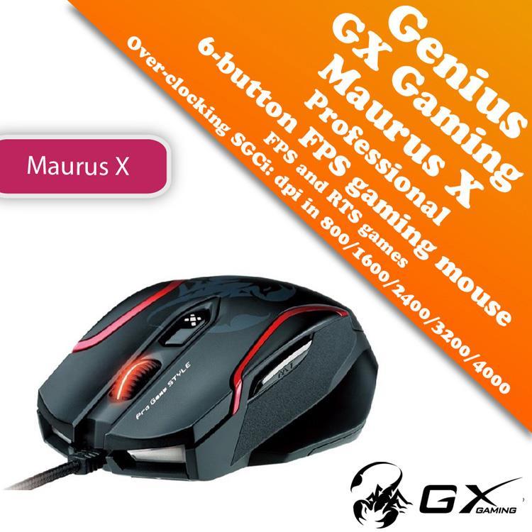 Driver: Genius Maurus Mouse