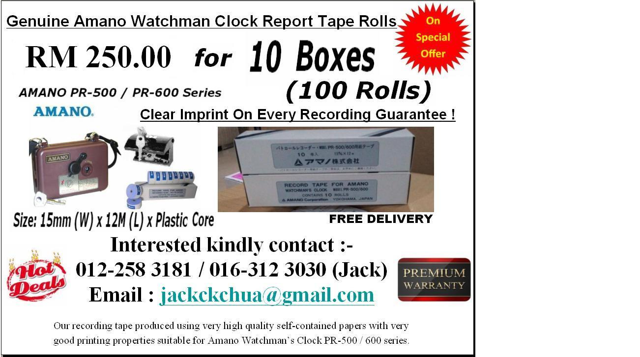 Genuine Amano Watchman Clock Report Tape Rolls (100 Rolls)