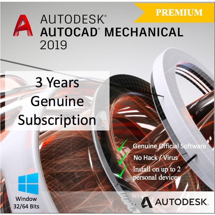 [Genuine] Autodesk AutoCAD Mechanical 2019 3 Years License