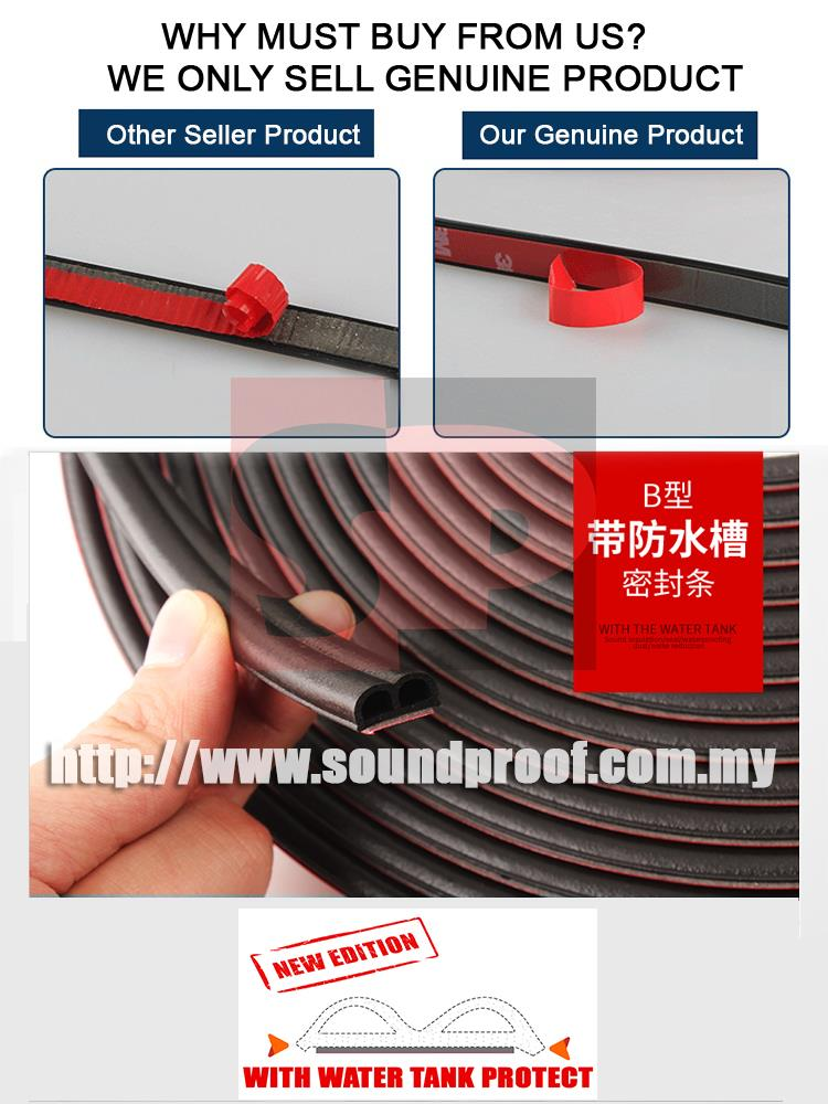 Genuine B-Shape Car Door Rubber Seal with Water Tank Protect
