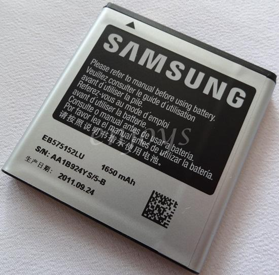 Genuine Battery EB575152LU Samsung i9003 Galaxy SL i9000 S ~1650mAh