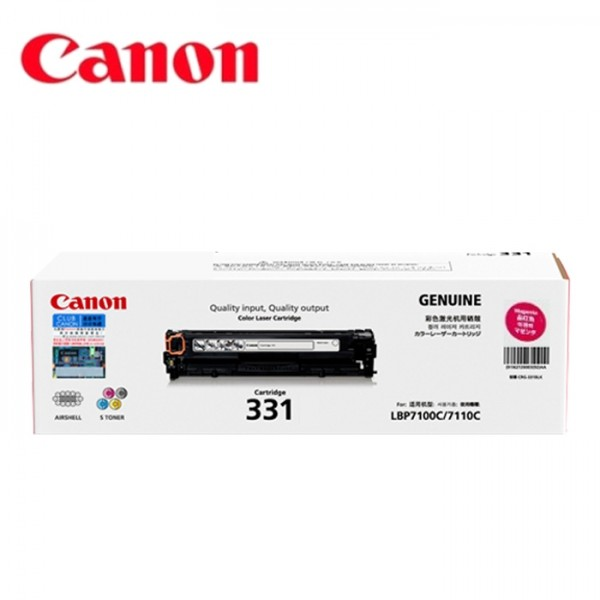GENUINE CANON 331 CYAN LASER INK TONER **NEW**SEALED BOX