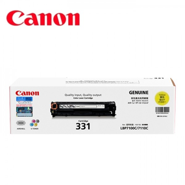 GENUINE CANON 331 YELLOW LASER INK TONER **NEW**SEALED BOX