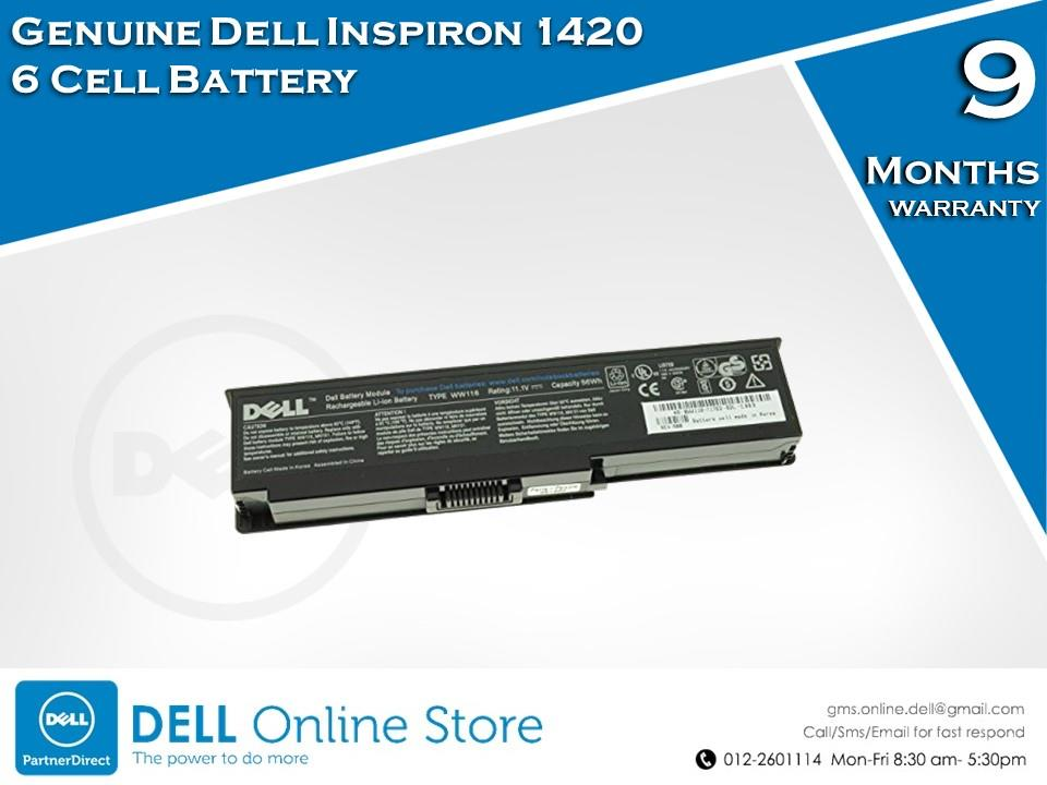 Genuine Dell Inspiron 1420 6 Cell Battery