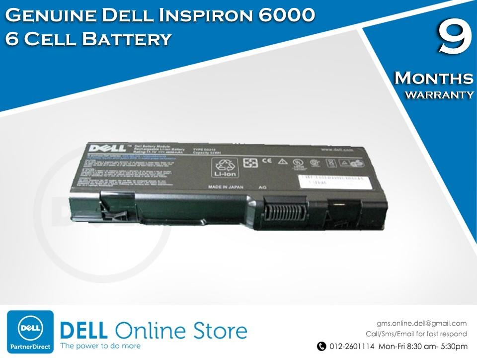 Genuine Dell Inspiron 6000 6 Cell Battery