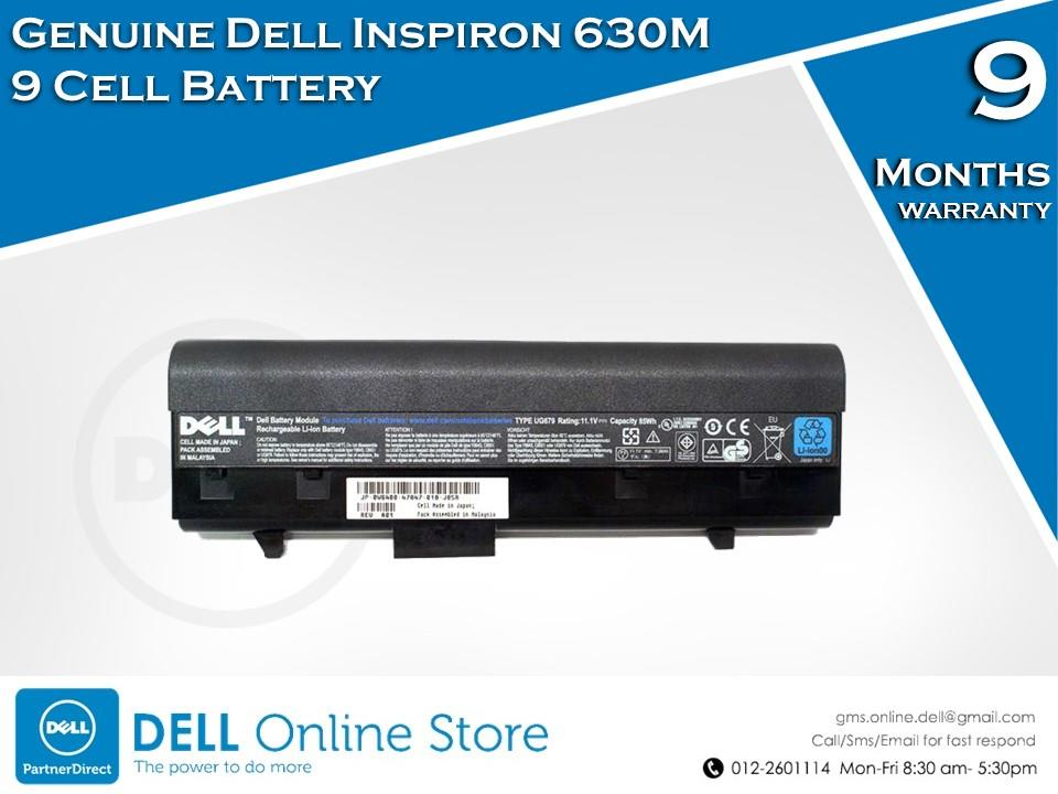Genuine Dell Inspiron 630M 9 Cell Battery