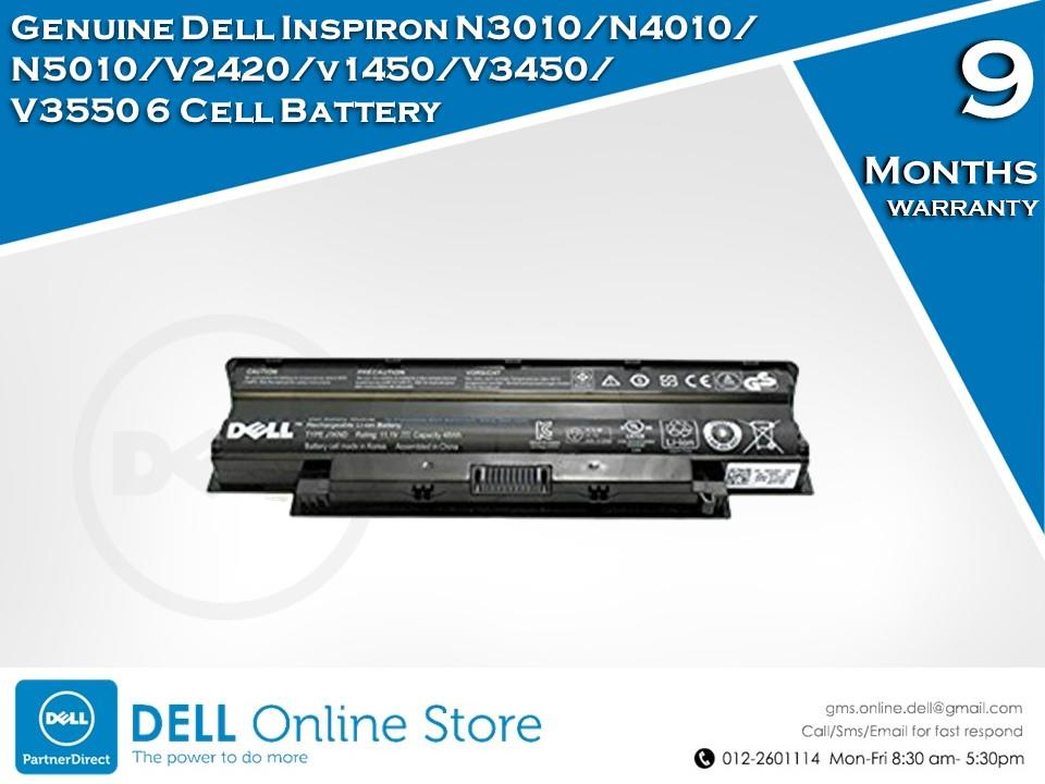 Genuine Dell  Inspiron N3010 6 Cell Battery