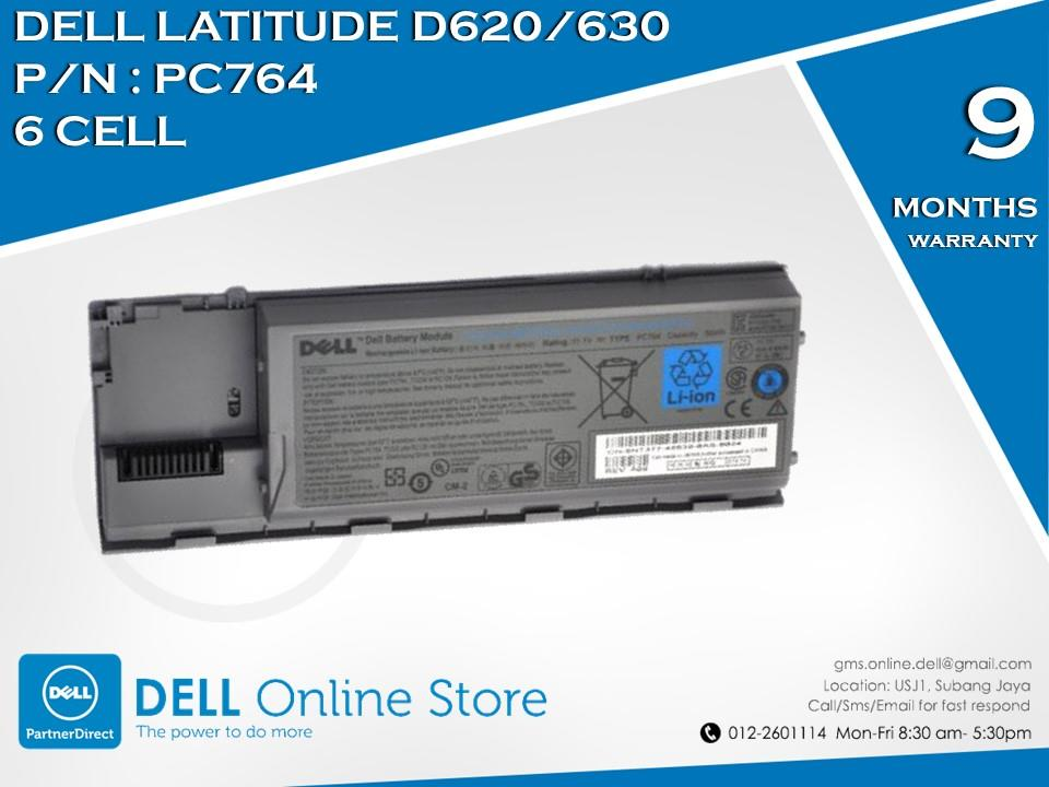 Genuine Dell Latitude D620/D630 6 Cell Battery