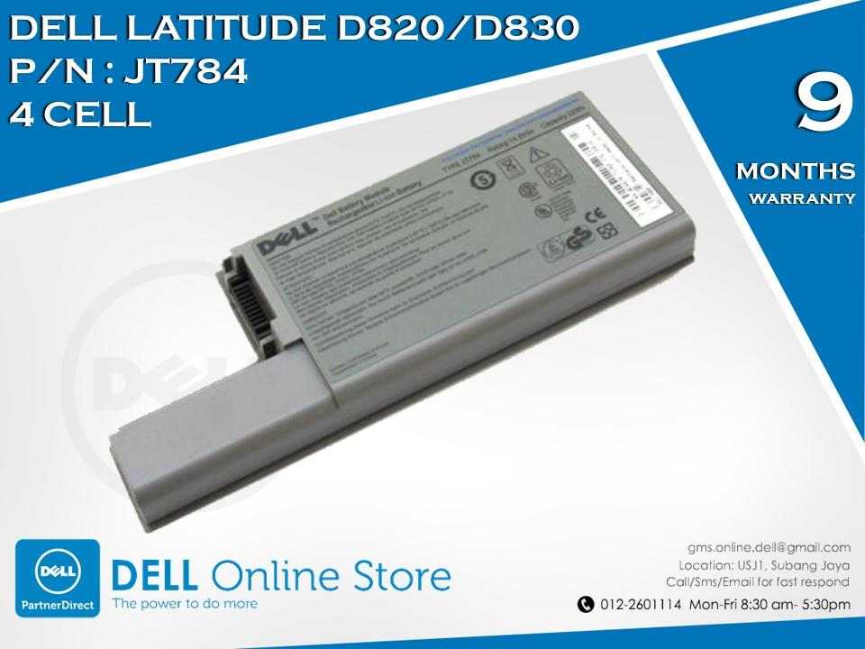 Genuine Dell Latitude D820/D830 4 Cell Battery