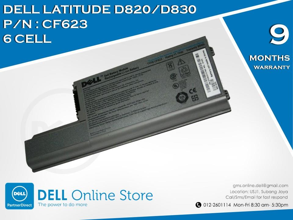 Genuine Dell Latitude D820/D830 6 Cell Battery