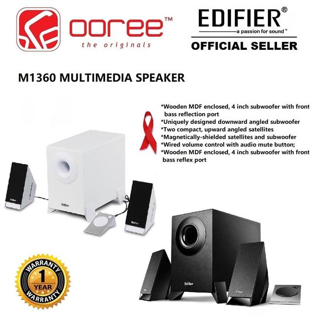 GENUINE EDIFIER M1360 2.1 Speaker System With Upward-angled Satellites