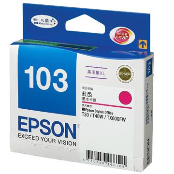 GENUINE EPSON 103 MAGENTA INK CARTRIDGE **NEW**SEALED BOX