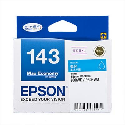 GENUINE EPSON 143 CYAN INK CARTRIDGE **NEW**SEALED BOX