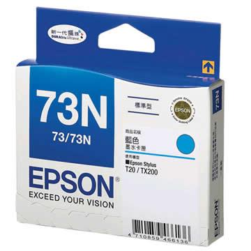 GENUINE EPSON 73N CYAN INK CARTRIDGE **NEW**SEALED BOX