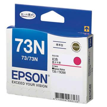 GENUINE EPSON 73N MAGENTA  INK CARTRIDGE **NEW**SEALED BOX