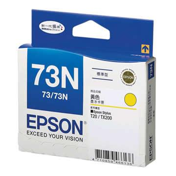 GENUINE EPSON 73N YELLOW  INK CARTRIDGE **NEW**SEALED BOX