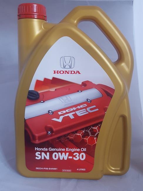 genuine honda engine oil   full