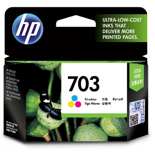 GENUINE HP 703 COLOR INK CARTRIDGE (CD888AA) **NEW**SEALED BOX