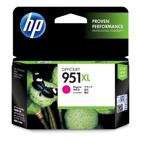 GENUINE HP 951XL MAGENTA INK CARTRIDGE (CN047AA) **NEW**SEALED BOX