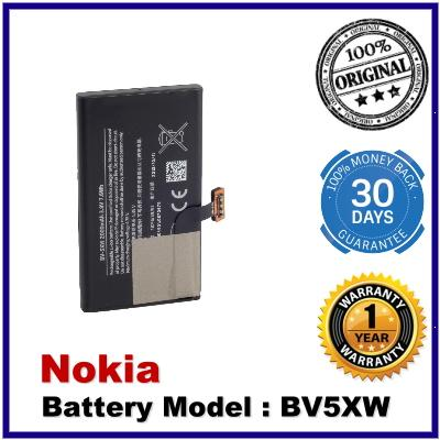 Genuine Original Nokia Battery BV5XW EOS 909 RM-875 RM-877 RM-876