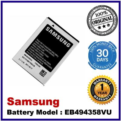 Genuine Original Samsung Battery EB494358VU Galaxy Ace Duos GT-S6802