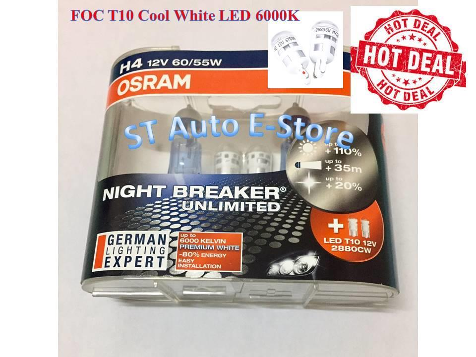 genuine osram night breaker h4 h7 ha end 7 20 2019 1 15 am. Black Bedroom Furniture Sets. Home Design Ideas