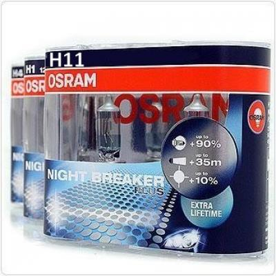genuine osram night breaker plus h1 end 10 21 2019 8 15 pm. Black Bedroom Furniture Sets. Home Design Ideas