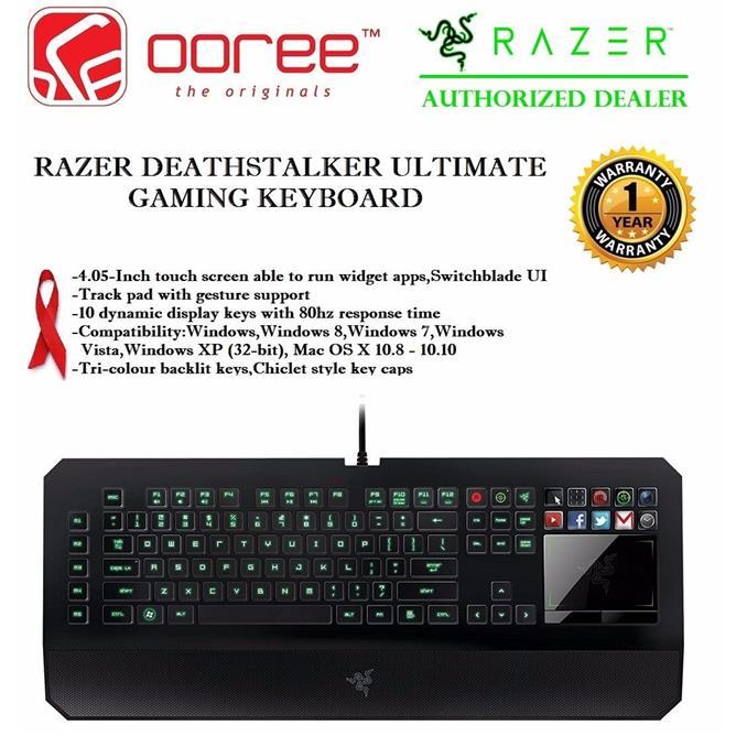 Compare Prices of Razer DeathStalker Ultimate