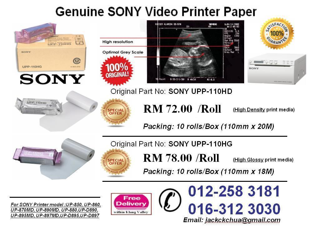 Genuine SONY UPP110HD Video Printer Paper