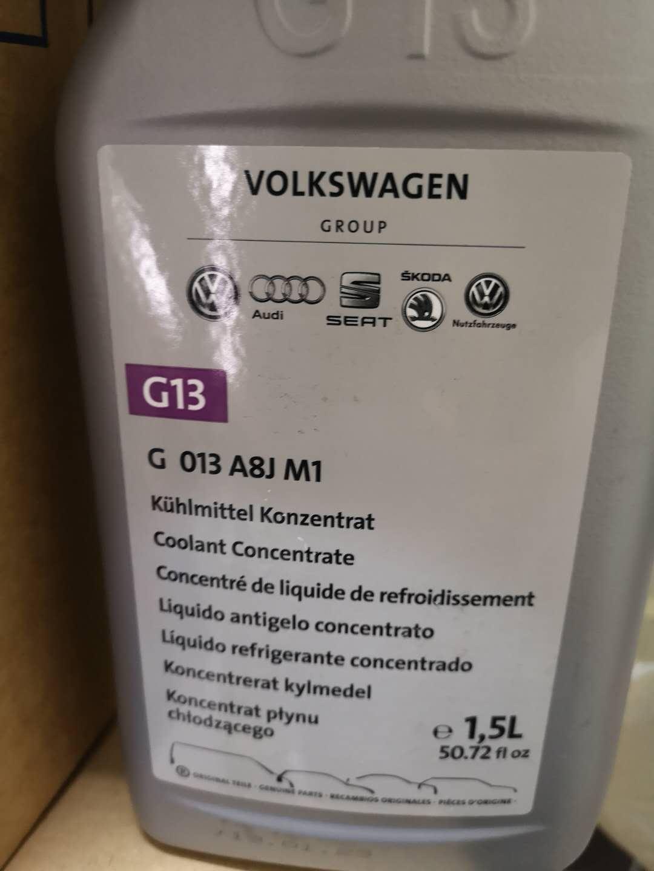 96610e0d5e6 Genuine vw Volkswagen audi G013A8JM1 Cooling Liquid Coolant g13 1.5l