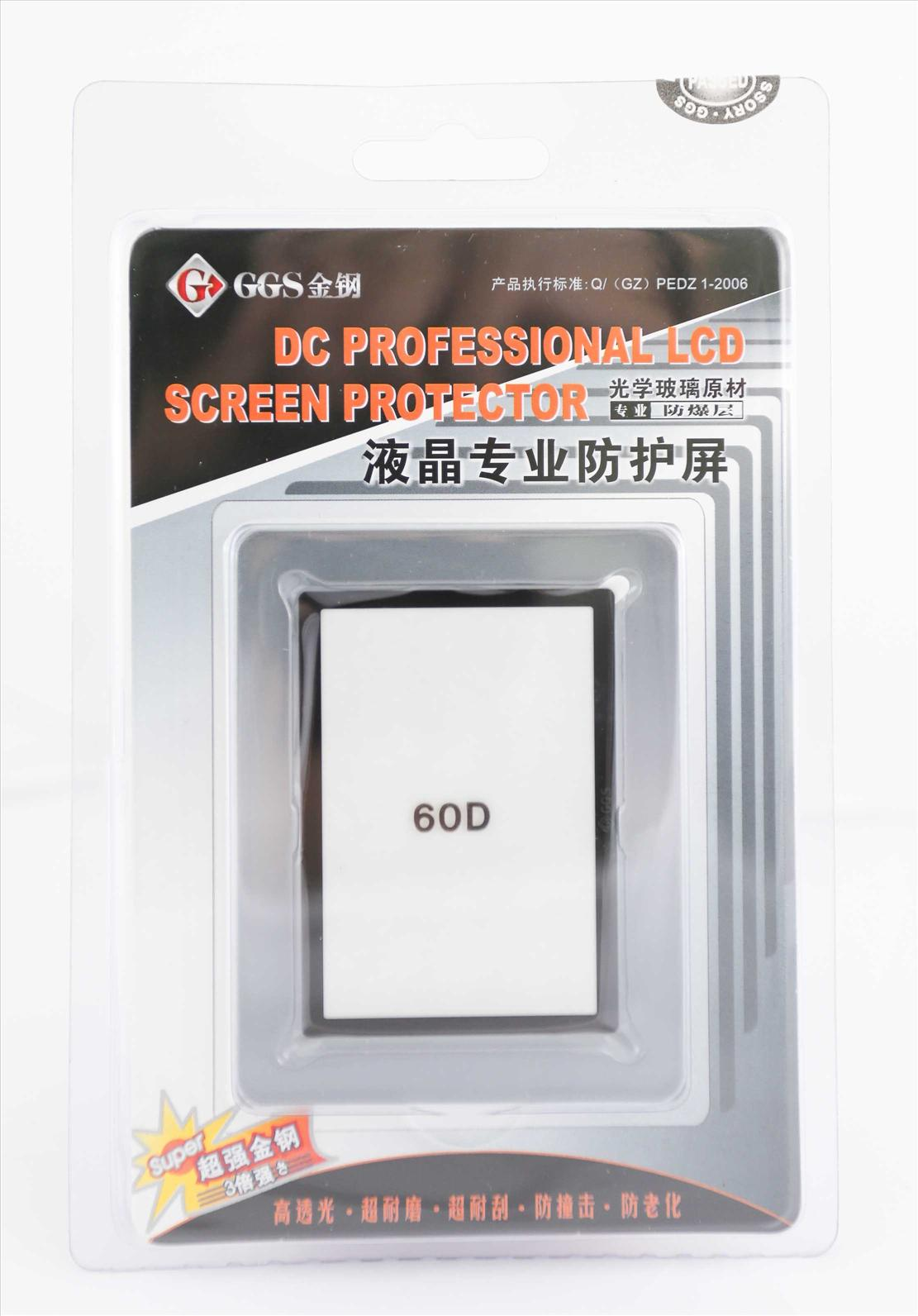 GGS LCD Screen Protector- Canon 60D