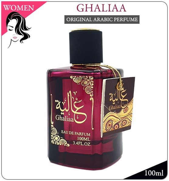 GHALIAA - ORIGINAL ARABIC PERFUME EDP BY SUROORI DUBAI FOR WOMEN READY