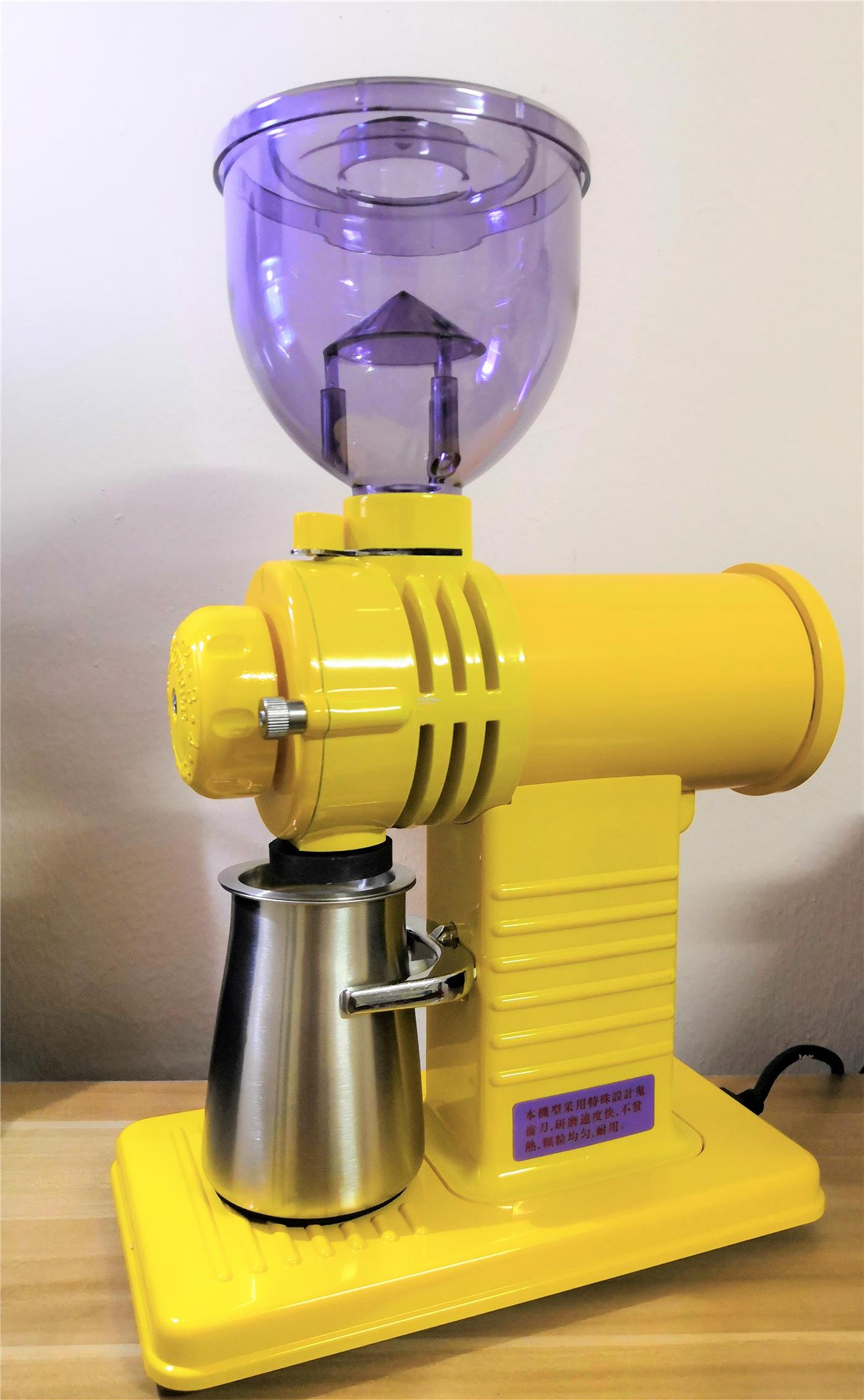 Ghost Teeth Electric Coffee Grinder