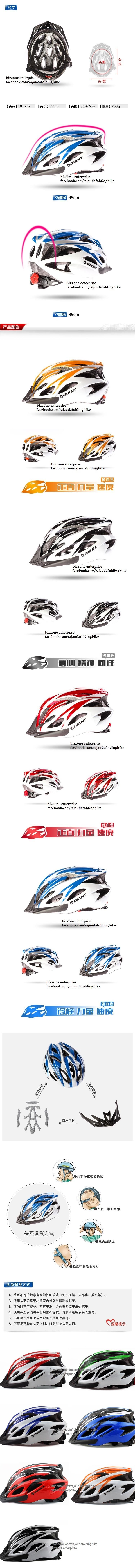 GIANT TYPE Cycling sports Bicycle Bike MTB Adjust Helmet