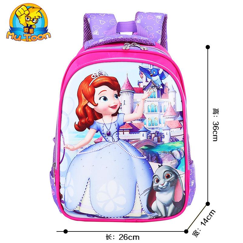 GIFT+ Preschool Backpack Kindergar (end 10 21 2019 12 15 PM) fc886ecd40