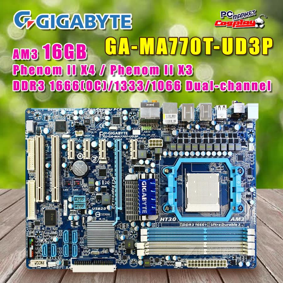 GIGABYTE GA-MA770T-UD3P ONOFF CHARGE WINDOWS VISTA DRIVER DOWNLOAD